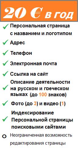 Доска объявлений сколько стоит пакет доска объявлений грузчики москва