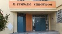 Центр русского языка для детей муниципалитета Аспропиргос в Афинах