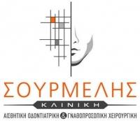 Клиника эстетической стоматологии и челюстно-лицевой хирургии в Афинах