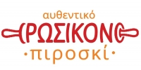 "Пирожковая ""Rósikon"" в Афинах"