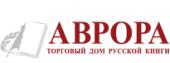 """Торговый дом русской книги """"АВРОРА"""" в Салониках"""