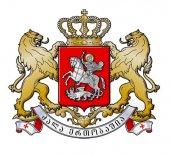 Посольство Грузии в Греции
