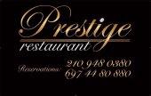"""Ресторан """"PRESTIGE"""" в Афинах"""