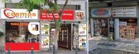 "Супермаркет ""Cosmos"" в Афинах"