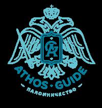 """Афонский паломнический центр """"Athos Guide"""" в Салониках"""