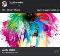 """Парикмахерская """"David Studio"""" в Афинах"""