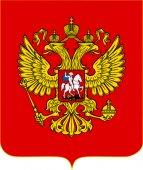 Генеральное Консульство Российской Федерации в Греческой Республике