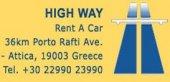 """Аренда автотранспорта """"High Way"""" в Афинах"""