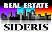 """Агентство недвижимости """"CReal Estate Sideris"""" в Лутраках"""