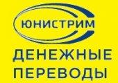 """Система денежных переводов """"ЮНИСТРИМ"""" в Греции"""