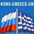 Координационный Совет российских соотечественников в Греции