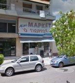 """Мини-маркет """"Георгиос"""" в Афинах"""