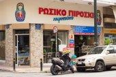"""Кафе """"Русские пирожки"""" в Афинах"""