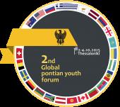 Всемирный съезд понтийской молодёжи в Салониках