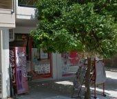 """Мини-маркет """"Марилена"""" в Афинах"""