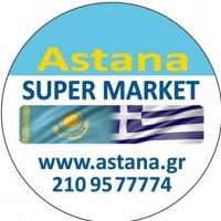 "Мини-маркет ""Astana"" в Афинах"
