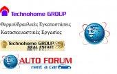"""Строительная компания """"Tehnohome Group"""" в Салониках"""