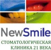 """Стоматологи Янишевские """"Smile Clinic"""" в Афинах"""