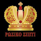 Общественная организация «Русский Дом» в Александруполисе