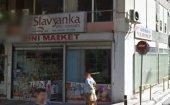 """Мини-маркет """"Славянка"""" в Афинах"""