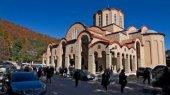 Церковь Панагия Сумела афинского муниципалитета Ахарнес