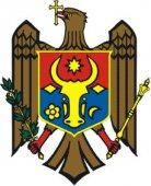 Консульский отдел Республики Молдавии в Греции