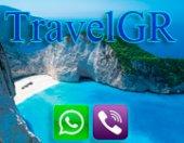 """Бронирование трансфера без предоплаты """"TravelGR"""" в Афинах"""