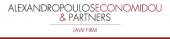 """Адвокатское бюро """"Alexandropoulos Economidou & Partners"""" в Афинах"""