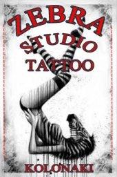"""Салон тату и пирсинга """"Tattoo Studio Zebra"""" в Афинах"""