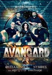 "Музыкальная группа ""Avangard Band"" в Салониках"