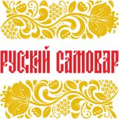 """Музыкально-фольклорный ансамбль """"Русский Самовар"""" в Салониках"""