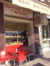"""Хачапурная """"Агапи"""" в Салониках"""
