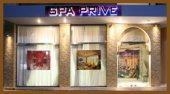 Spa Prive в Салониках