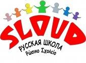 """Центр детского развития """"SLOVO"""" в Афинах"""