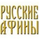 Информационно-развлекательный портал «Русские Афины»