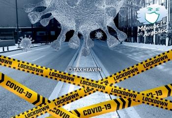 Изображение www.taxheaven.gr