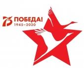 """Всегреческая онлайн акция """"Бессмертный полк"""" 2020"""
