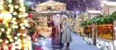 Расписание новогодних ёлок и спектаклей на русском языке 2019 в Афинах