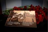 Захоронения российских и советских воинов в Греции