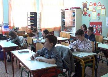 Русская школа «СЛОВО» в Афинах