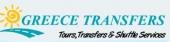 """Организация экскурсий """"Greece Transfers"""" в Салониках"""