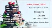 Вкусные торты на заказ в Афинах