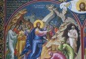 Преподавание иконографии, живописи и дизайна в Салониках