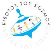 """Добровольная некоммерческая организация по защите материнства и детства в Греции """"Ковчег мира"""""""