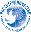 Официальный сайт для отбора иностранных граждан для обучения в Российской Федерации