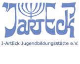 Международный летний лагерь«Еврейский АртЕк» под Берлином