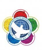 Всемирный фестиваль молодежи и студентов в России