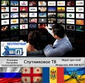 Спутниковое ТВ в Афинах Игорь