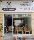 Установка и обновление кухонной мебели в Афинах