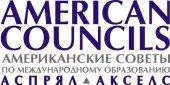 Летняя программа для учителей русского языка в США